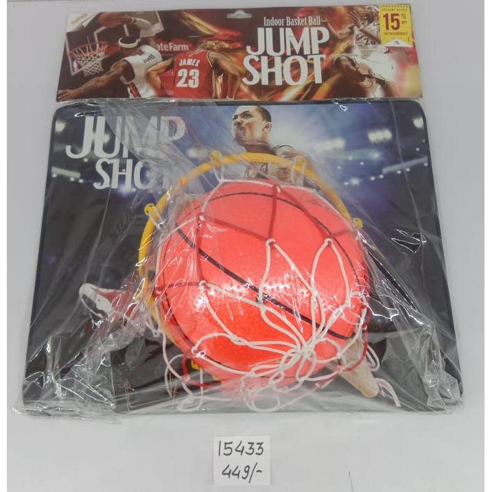 Jump Shot Basket Ball Game